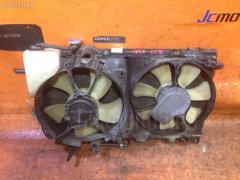 Радиатор ДВС TOYOTA CORSA EL53 5E-FE 16400-11640  16400-11820