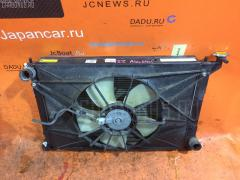 Радиатор ДВС TOYOTA ALLION ZZT240 1ZZ-FE 16400-28350