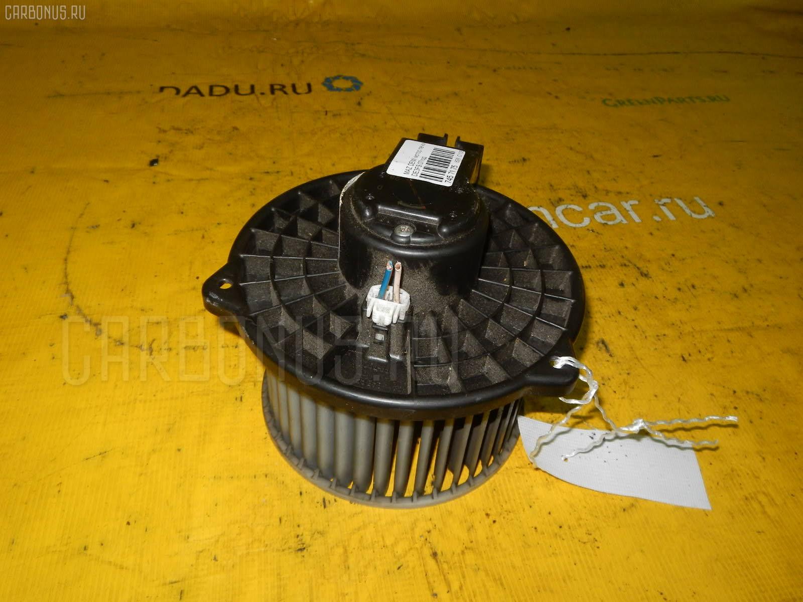 Мотор печки MAZDA DEMIO DE3FS. Фото 10