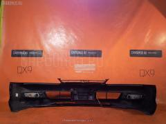 Бампер на Toyota Curren ST206 20-363, Переднее расположение