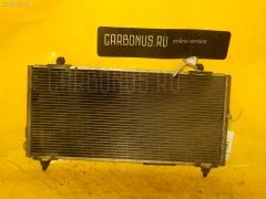 Радиатор кондиционера TOYOTA TERCEL EL51 4E-FE