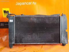 Радиатор ДВС TOYOTA ALLEX ZZE123 2ZZ-GE