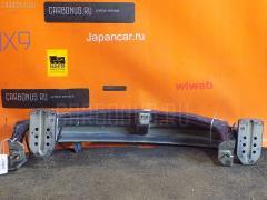 Жесткость бампера SUZUKI SX4 YB11S Переднее