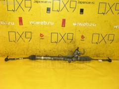 Рулевая рейка TOYOTA MARK II GX100 1G-FE