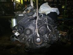Двигатель TOYOTA CELSIOR UCF11 1UZ-FE 0312974