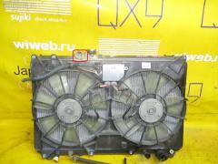 Вентилятор радиатора ДВС TOYOTA CROWN JZS171 1JZ-GTE