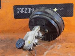 Главный тормозной цилиндр Nissan Teana J31 VQ23DE