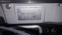 Заливная горловина топливного бака Toyota Corolla fielder ZZE122G 1ZZ-FE Фото 5