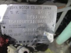 КПП автоматическая NISSAN AVENIR RW11 QR20DE