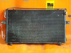 Радиатор кондиционера NISSAN PRESAGE TU30 QR25DE