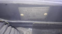Стабилизатор Toyota Mark ii GX90 1G-FE Фото 2
