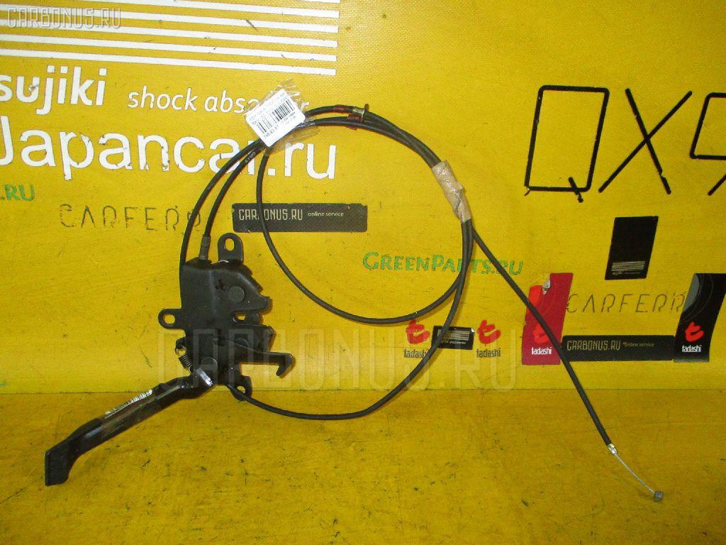 Тросик капота на Toyota Gaia SXM15G Фото 1