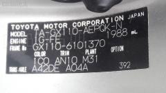 Бампер Toyota Mark ii GX110 Фото 12