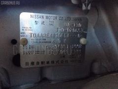 Фара Nissan X-trail T30 Фото 3