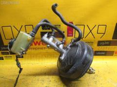 Главный тормозной цилиндр TOYOTA NADIA SXN10 3S-FSE