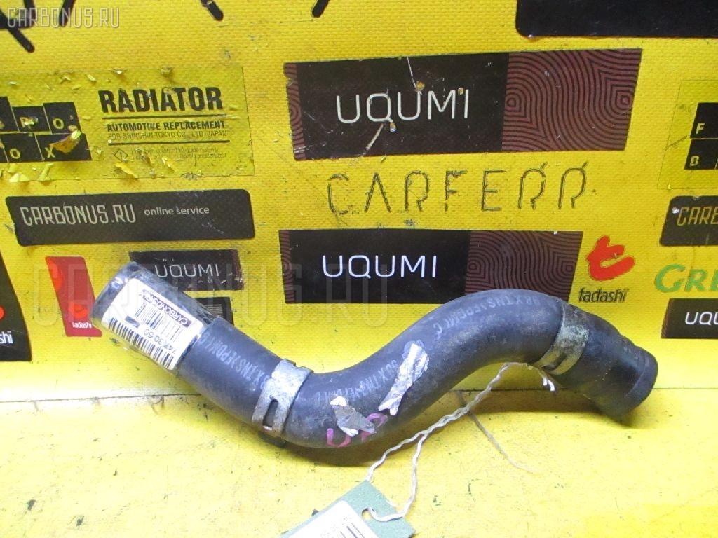 Патрубок радиатора ДВС Nissan Wingroad WHY11 QG18DE Фото 1