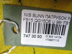 Патрубок радиатора ДВС Nissan Sunny QB15 QG18DD Фото 7