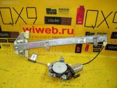 Стеклоподъемный механизм NISSAN SUNNY FB15 Переднее Левое