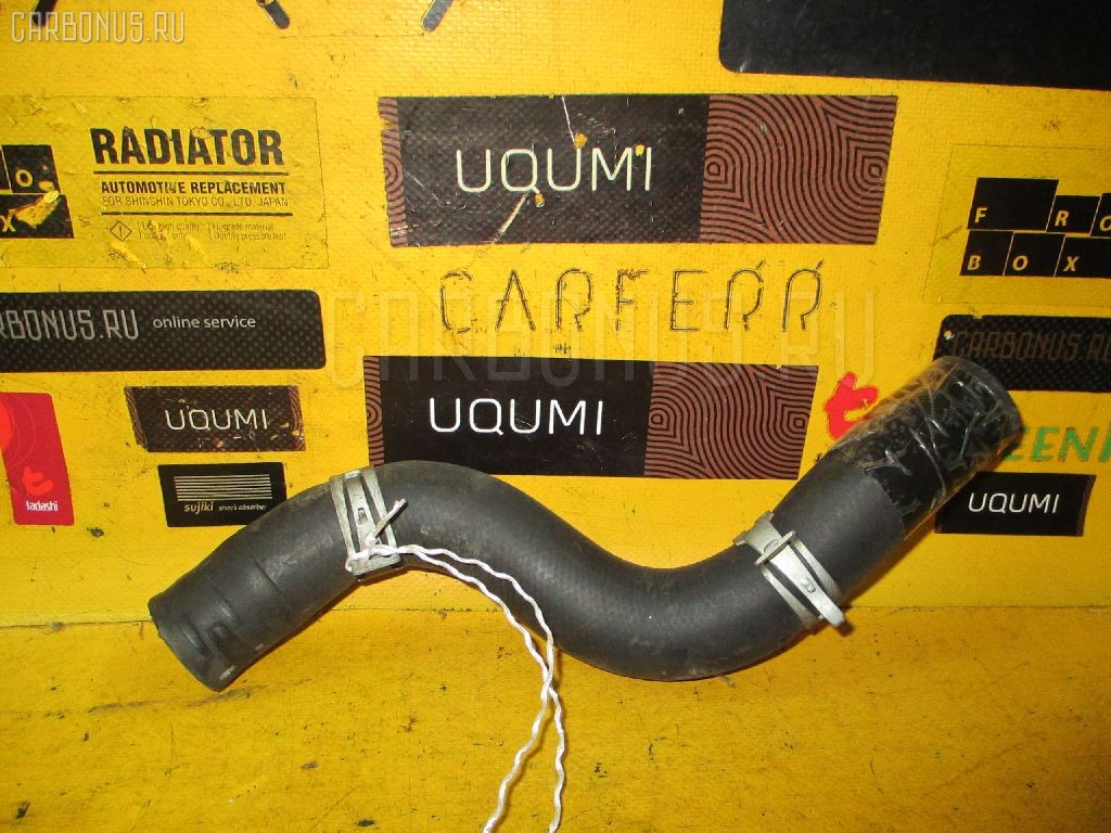 Патрубок радиатора ДВС Nissan Sunny B15 QG13DE Фото 1