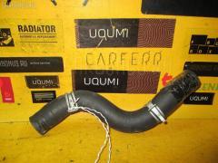 Патрубок радиатора ДВС Nissan Bluebird sylphy FG10 QG15DE Фото 1
