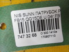 Патрубок радиатора ДВС Nissan Bluebird sylphy FG10 QG15DE Фото 8