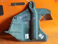 Защита двигателя на Nissan Wingroad WFY10 GA15DE, Переднее Левое расположение