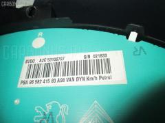 Спидометр на Peugeot 1007 KMKFV KFV-TU3JP VF3KMKFVC20089923 BVMP5 6106.52