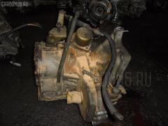 КПП автоматическая на Mazda Demio DW3W B3