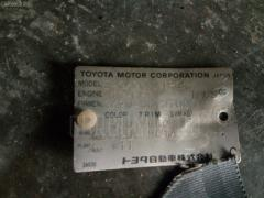 КПП автоматическая TOYOTA MARK II GX90 1G-FE