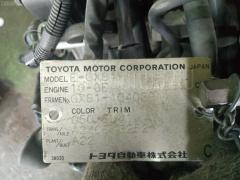Двигатель TOYOTA MARK II GX81 1G-GE