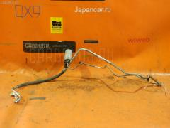 Шланг кондиционера NISSAN PRIMERA QP11 QG18DE
