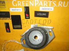 Подушка двигателя PEUGEOT 307 SW 3HRFN RFN Переднее Левое