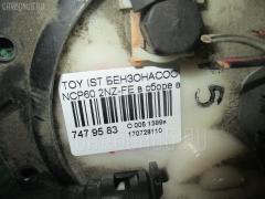 Бензонасос Toyota Ist NCP60 2NZ-FE Фото 3