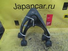 Рычаг на Toyota Verossa JZX110 1JZ-FSE, Переднее Верхнее расположение