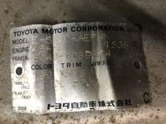 Двигатель TOYOTA CAMRY SV40 4S-FE 23т.км