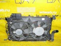Радиатор ДВС на Toyota Avensis AZT250 1AZ-FSE 16400-0H180  16400-0H181