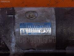 Стартер TOYOTA CORONA EXIV ST200 4S-FE 28100-74200