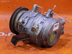 Компрессор кондиционера NISSAN LARGO VW30 CD20