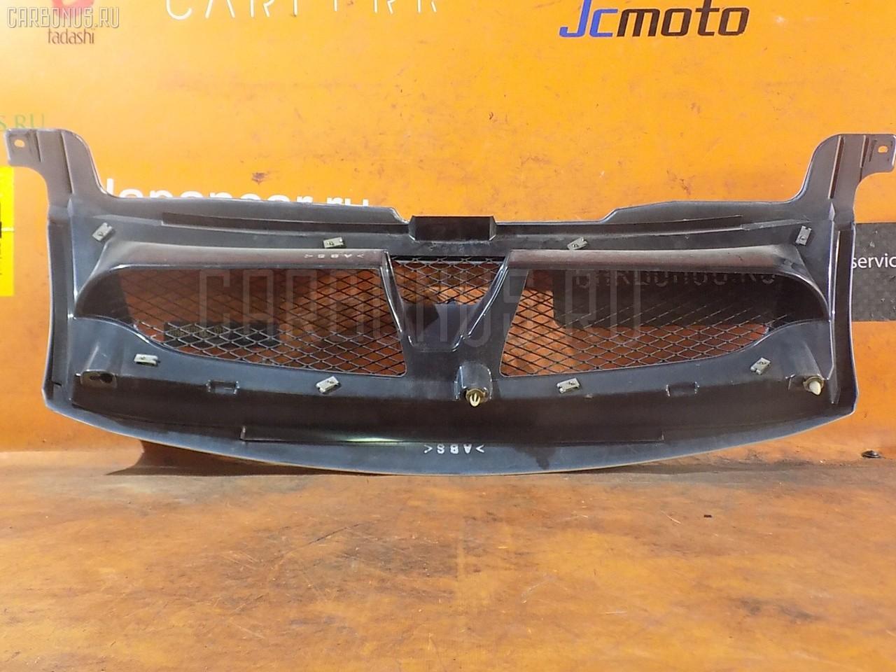 Решетка радиатора Mitsubishi Mirage dingo CQ2A Фото 1