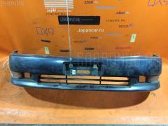 Бампер TOYOTA MARK II GX90 22-222 Переднее
