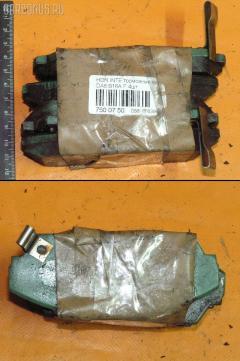 Тормозные колодки HONDA INTEGRA DA8 B16A Фото 2