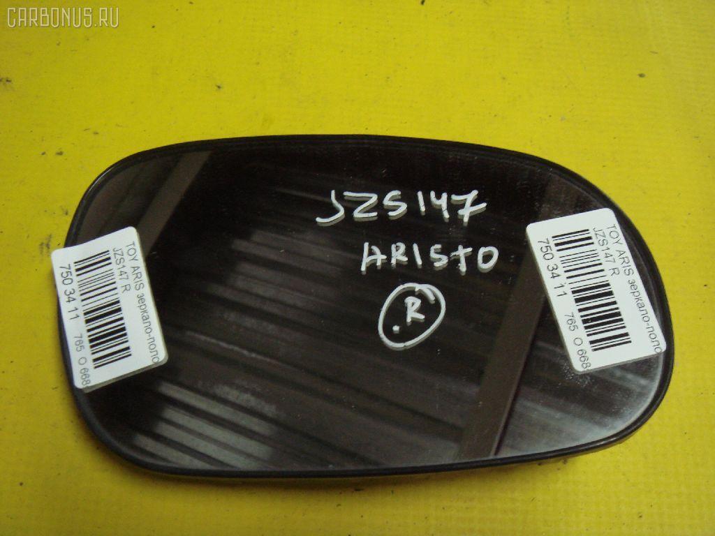 Зеркало-полотно TOYOTA ARISTO JZS147. Фото 1