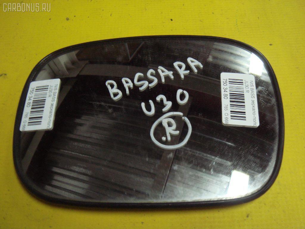 Зеркало-полотно NISSAN BASSARA JU30 Фото 1