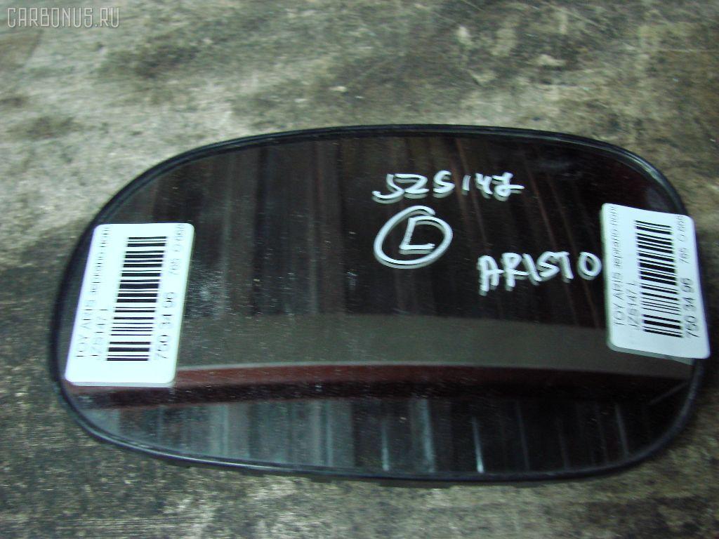 Зеркало-полотно TOYOTA ARISTO JZS147 Фото 1
