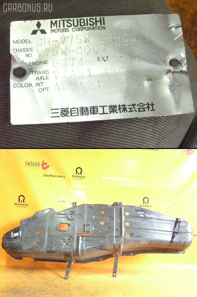 Защита двигателя Mitsubishi Pajero V75W 6G74 Фото 1