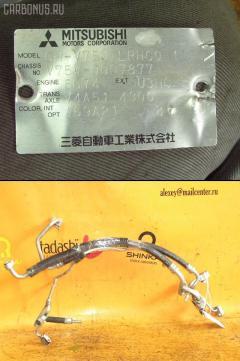 Шланг кондиционера Mitsubishi Pajero V75W 6G74 Фото 1