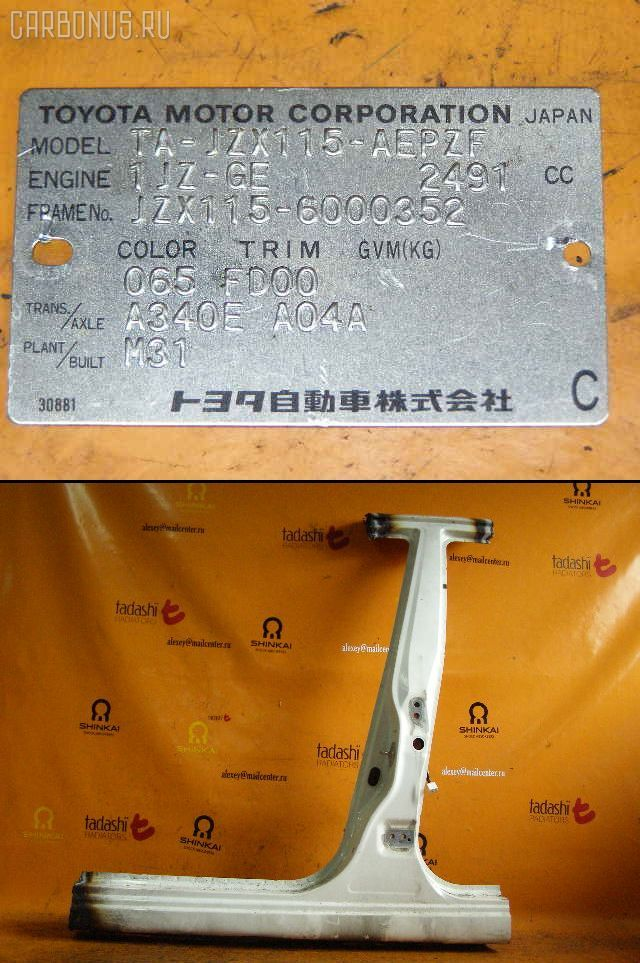 Стойка кузова средняя TOYOTA MARK II JZX115 1JZ-GE Фото 1