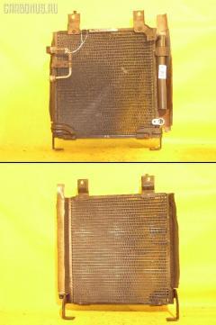Радиатор кондиционера Toyota Duet M110A EJ-DE Фото 1
