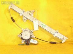 Стеклоподъемный механизм Nissan Tino HV10 Фото 1