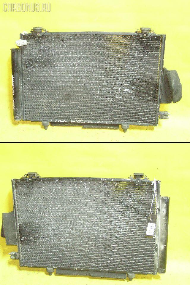 Радиатор кондиционера TOYOTA PROBOX NCP51V 1NZ-FE. Фото 9
